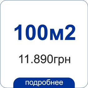 100-0